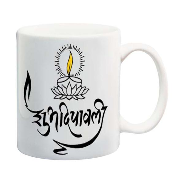 Subh Diwali Coffee Mug